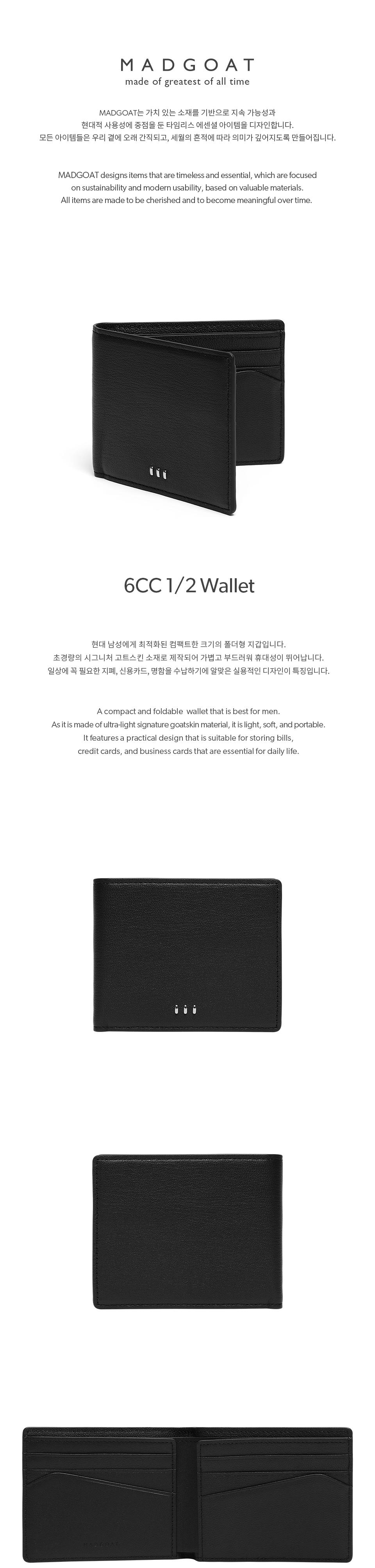 매드고트(MADGOAT) 6CC 1/2 Wallet_Black